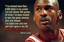 Michael-Jordan_inspirational-quote-failure-500x333